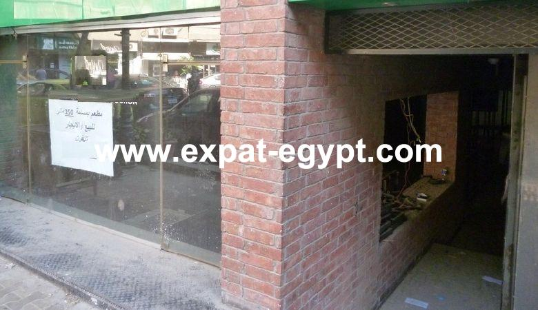 Restaurant for Sale in Zamalek, Cairo, Egypt