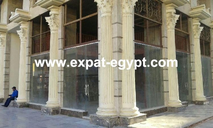 ‪ Store for rent in 6th of October, Egypt